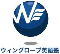 WG_logo_final_2.jpg