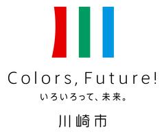 Atype_kawasaki_160720.jpg