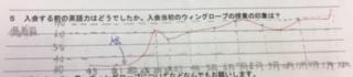 IMG_1323.JPGのサムネイル画像